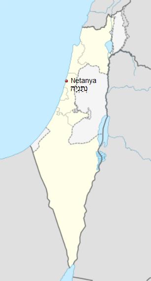 Netanya es una ciudad perteneciente al Distrito Central de Israel