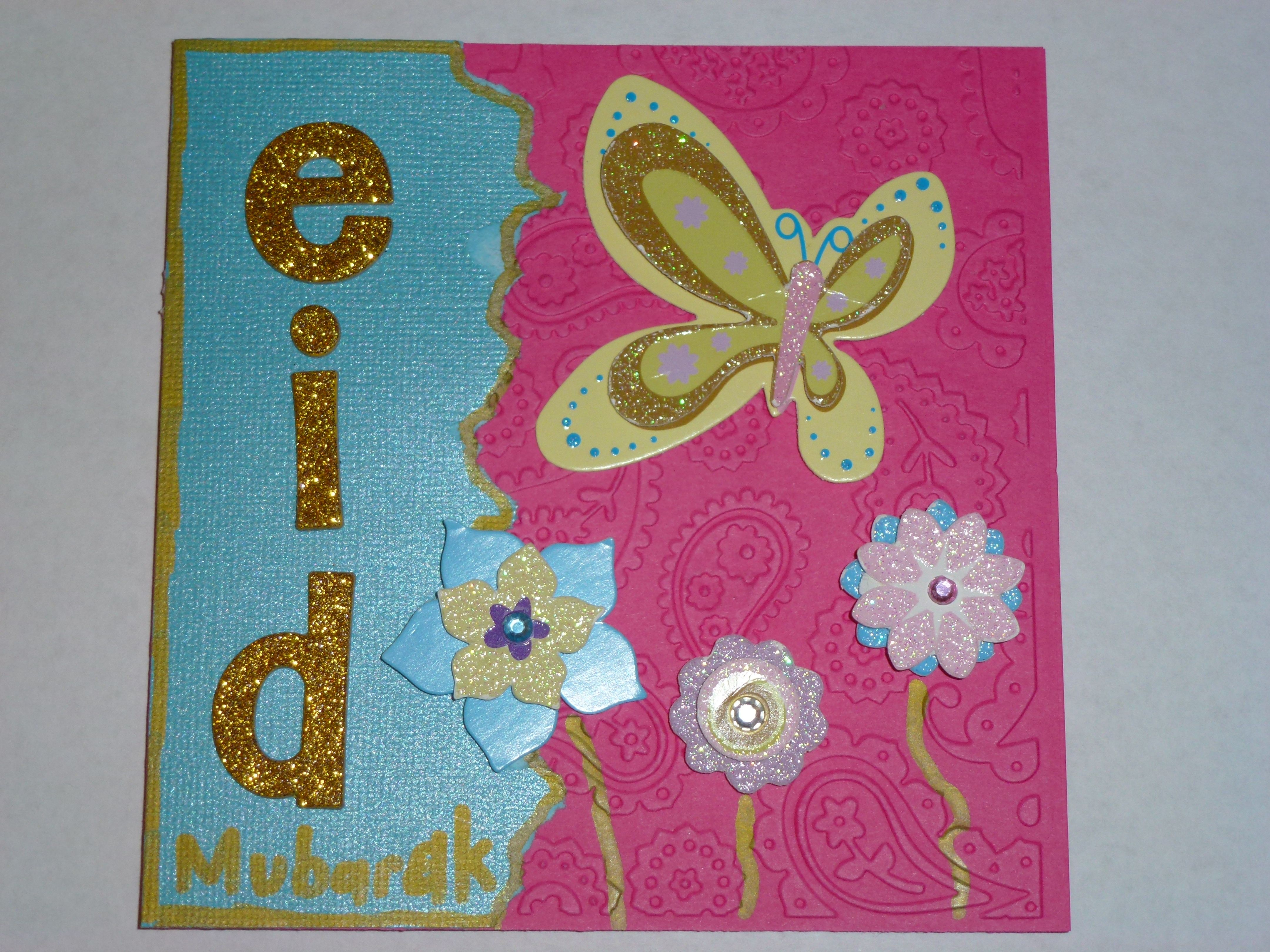 Ordinary Eid Cards Making Ideas Part - 14: DIY Eid Cards