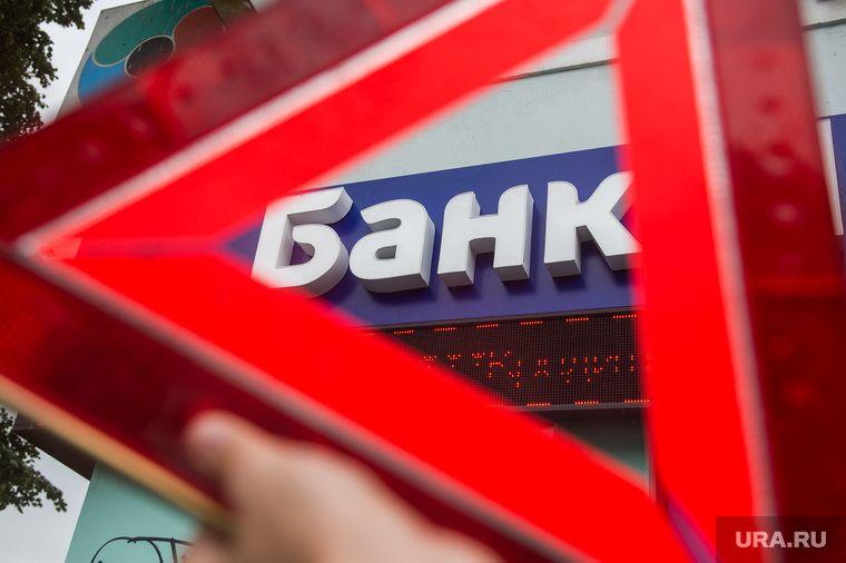 где можно взять кредит иркутск