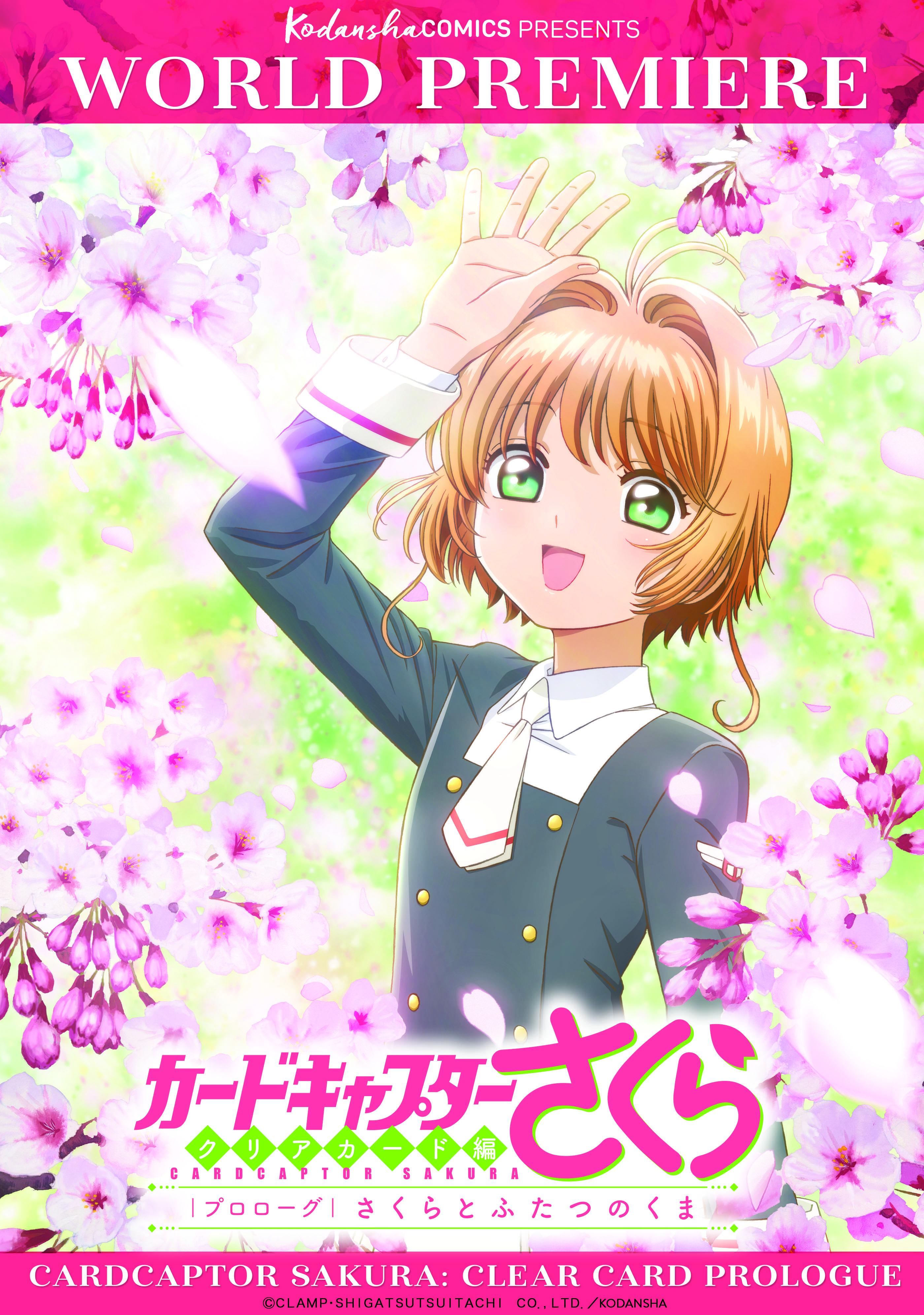 Sakura card captor: clear card. Capítulo 1. | •anime de temporada.