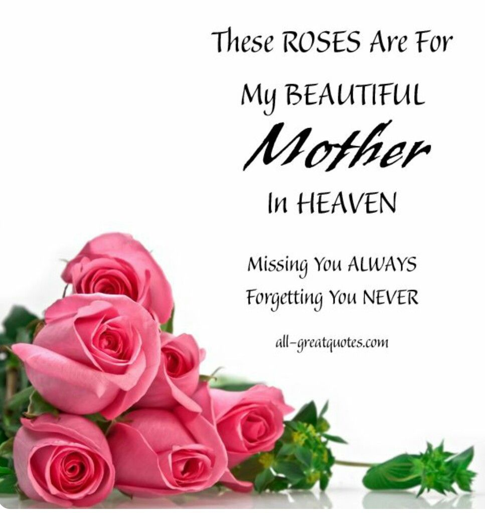 Missing My Mom In Heaven Quotes Pinjanet Rima On In Memory Of Mom  Pinterest  Remember