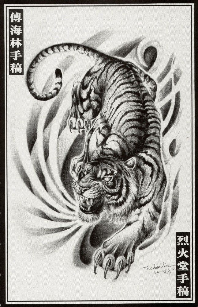 horiyoshi tiger drawing | Found on tattooschoolthailand ...