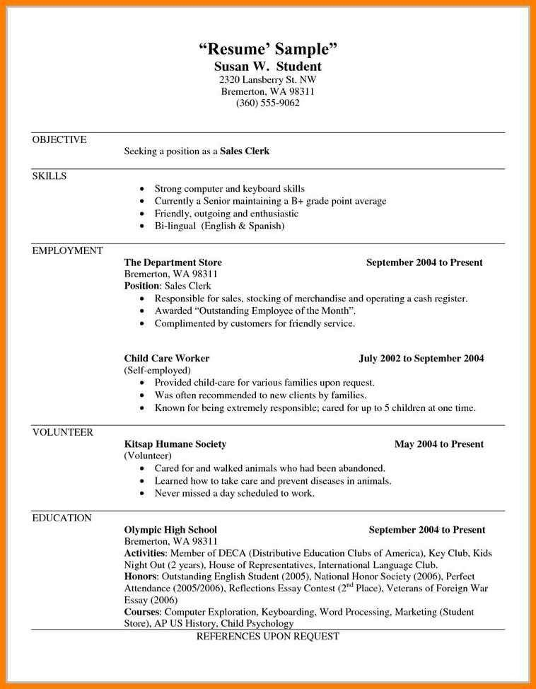 Great High School Resume Template Google Docs Picture