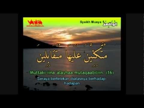 Inilah 8 Keajaiban Surat Al Waqiah Youtube Surat Indonesia