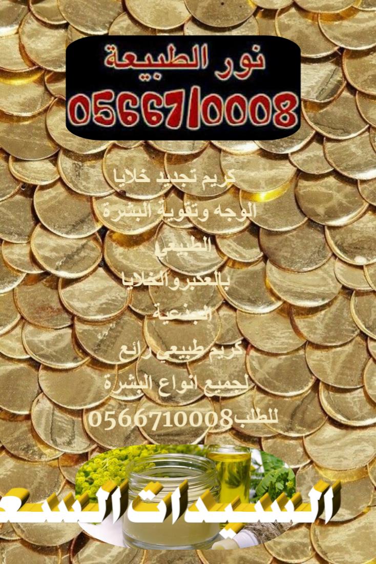 Pin By Eatemad Khatib On جديد نور الطبيعة Food Breakfast Cereal