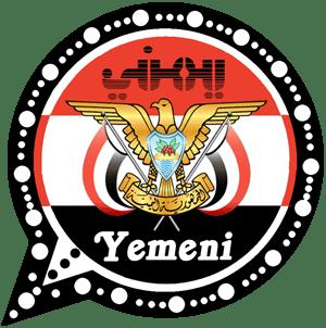 تحميل يمني واتساب اخر اصدار Yemeniwhatsapp 2020 Sport Team Logos Juventus Logo Team Logo