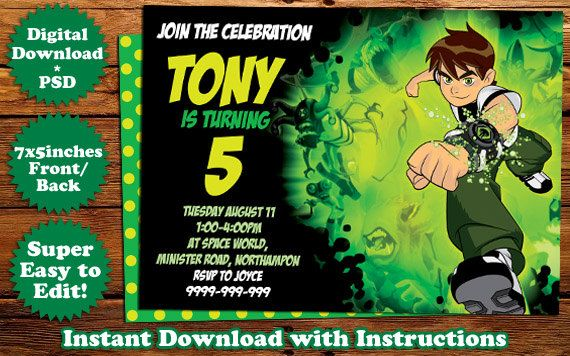 INSTANT DOWNLOAD Ben10 Birthday Invitation Template Birthday - downloadable birthday invitation templates