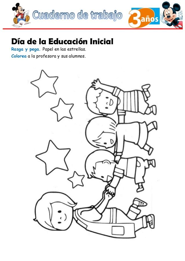 Resultado de imagen para dia de la educación inicial para colorear ...