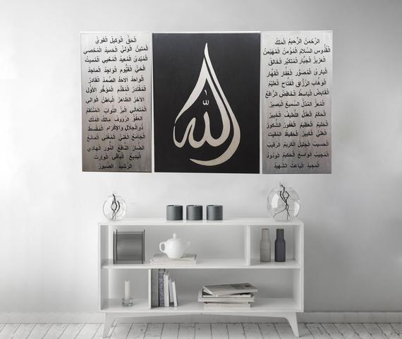 99 Names Of Allah Liquid Leaf Silver And Black 3 Piece Set Islamic Wall Art Liquid Leaf Black 4 Islamic Wall Art Calligraphy Set Calligraphy Wall Art