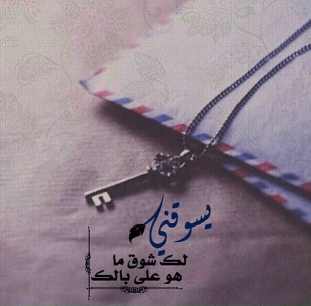 Desertrose لك شوق Personalized Items Words Cross Necklace