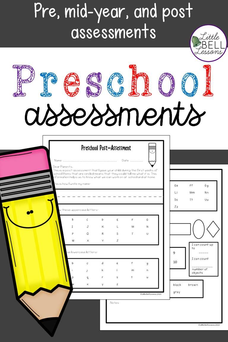 Preschool Assessments Pre Mid Year And Post Assessment Skills Assessment Preschool Assessment Preschool Preschool Routine