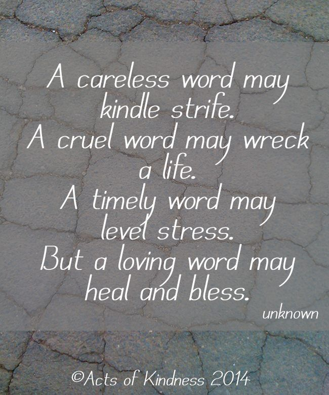 Kindness Quote Things Of The Spirit Encouragement Quotes Quotes