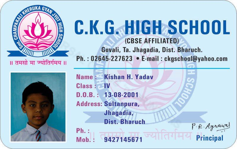Student Id Card Template More Students Id Cards Design Templates