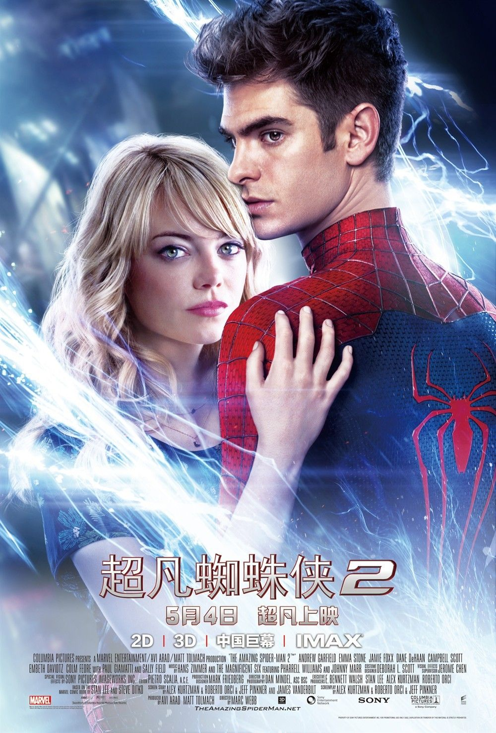 The Amazing Spider Man 2 Extras : amazing, spider, extras, Amazing, Spider-Man, Chinese, Poster, Andrew, Garfield,, Spider-man,, Stacy