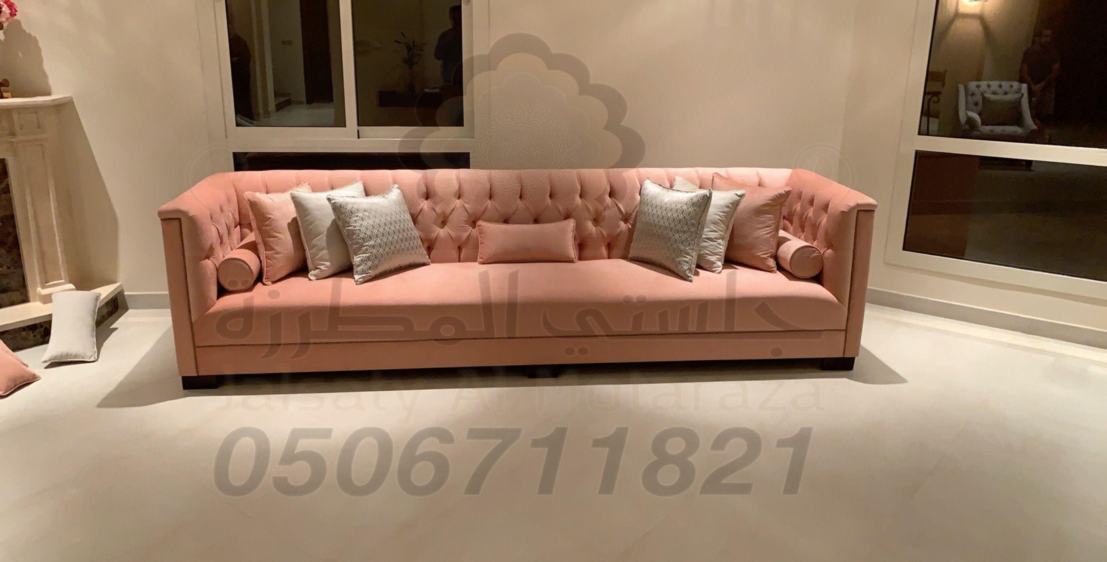 كنب مودرن روعة موديل رحاب من تصميم وتنفيذ جلستي المطرزة جوال 0506711821 Home Decor Decor Furniture