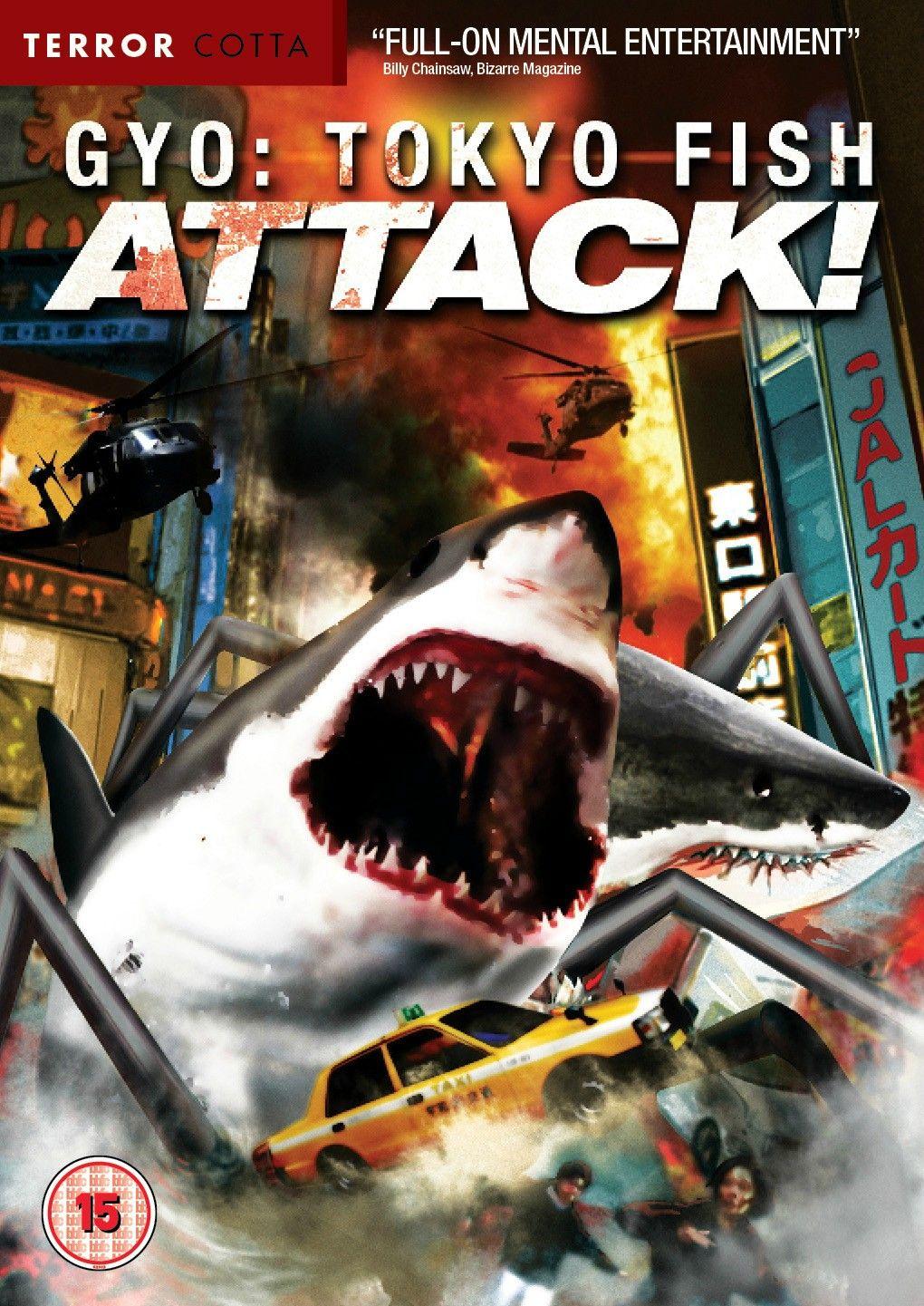 Our original artwork for Gyo: Tokyo Fish Attack. Bizarre Magazine DVD of the Month. Empire Magazine Kim's Dungeon Breakout.  #Gyo #Tokyo #Fish #Attack #Junji #Ito #Takayuki #Hirao #Terracotta #Distribution