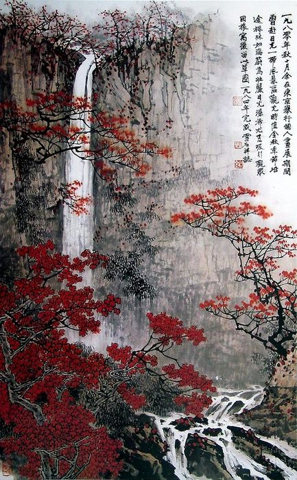 ХУДОЖНИК Han Wu Shen. Обсуждение на LiveInternet