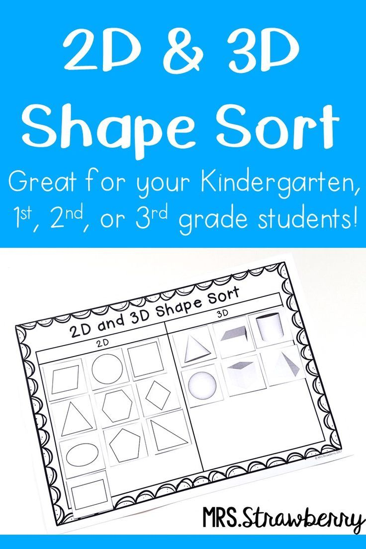 2D and 3D Shape Sort Cut and Paste | 3d shapes, Printable worksheets ...