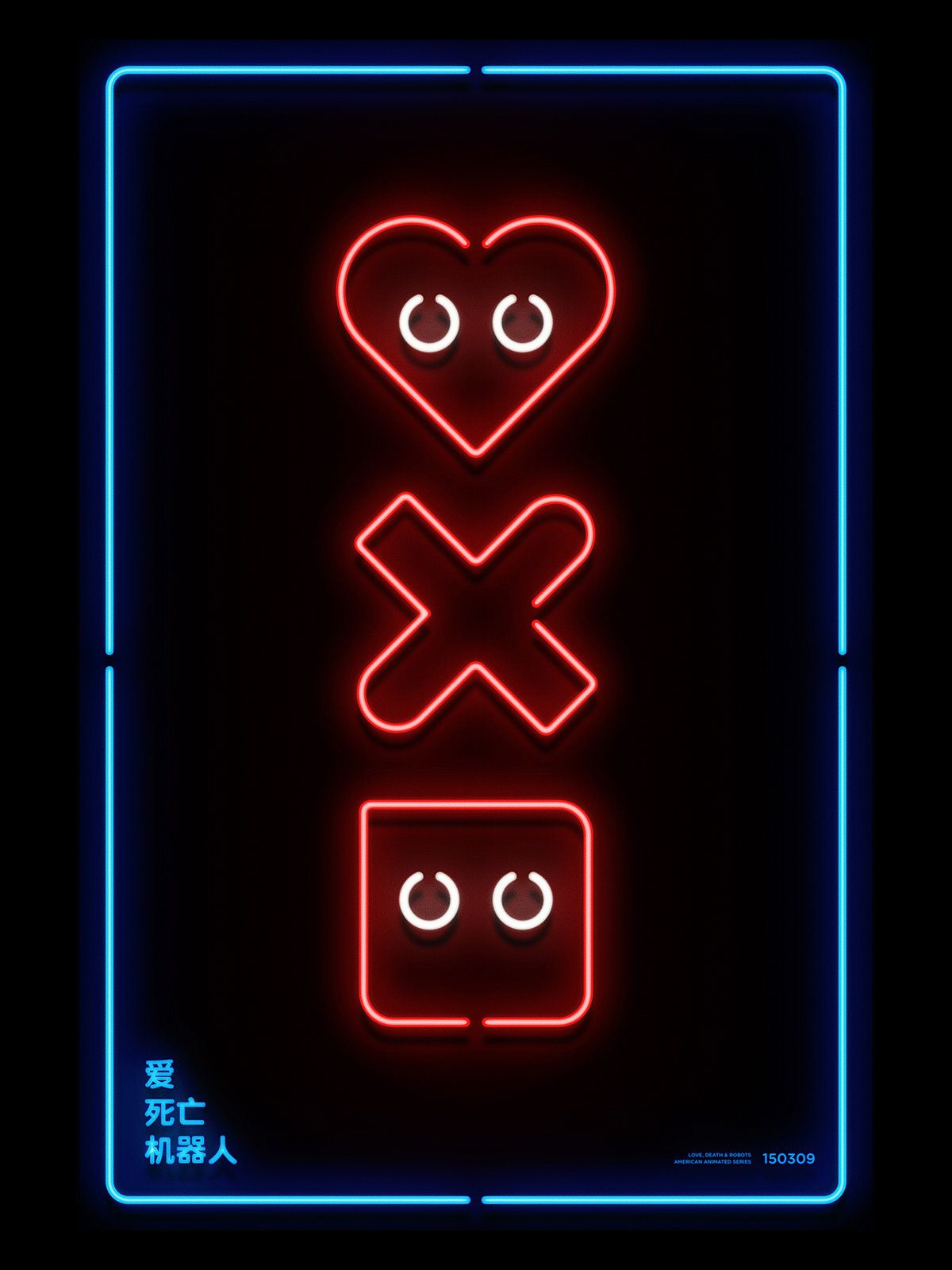 Robot Wallpaper Image By Aaron Mallett On Love Death And Robots