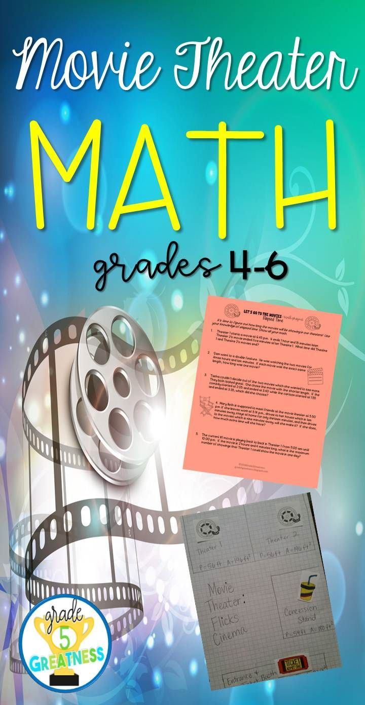 Movie Theater Math Project | Math skills, Math and Movie