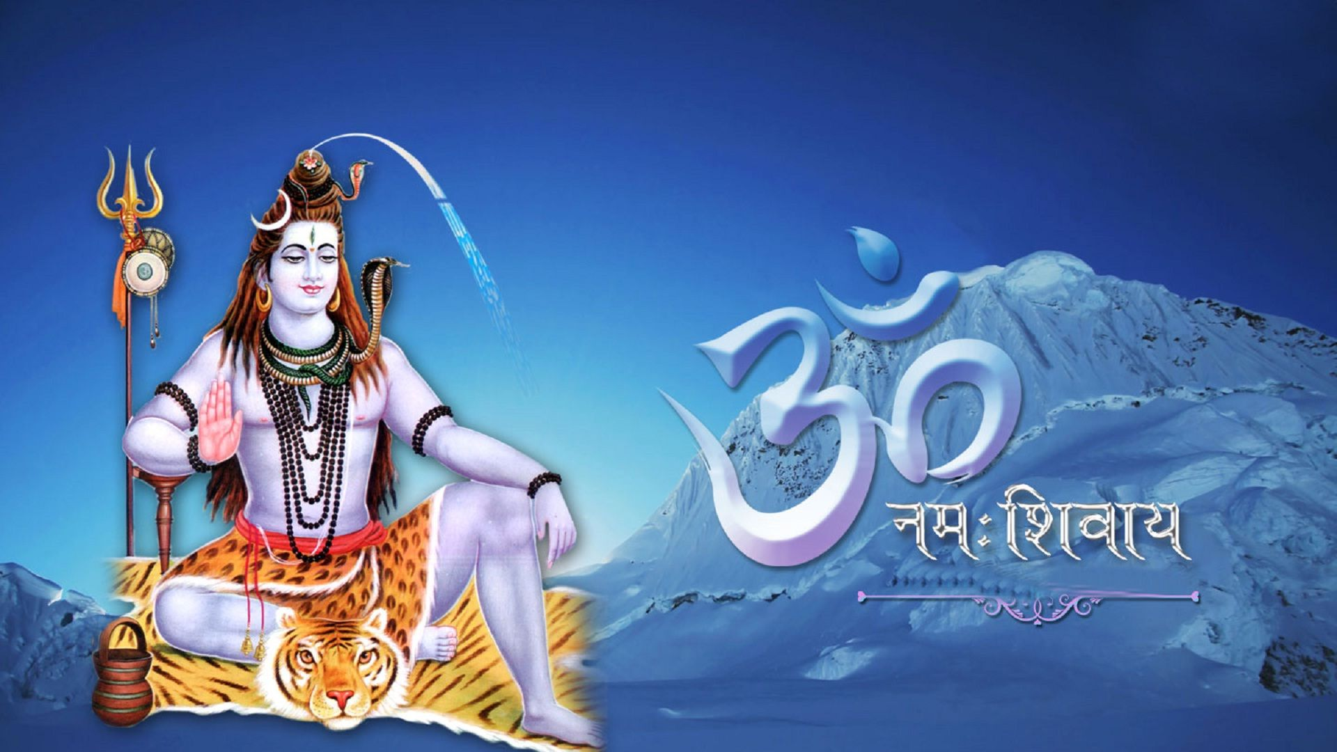 hd hindu god desktop wallpaper 1920×1080 god hd wallpaper (56