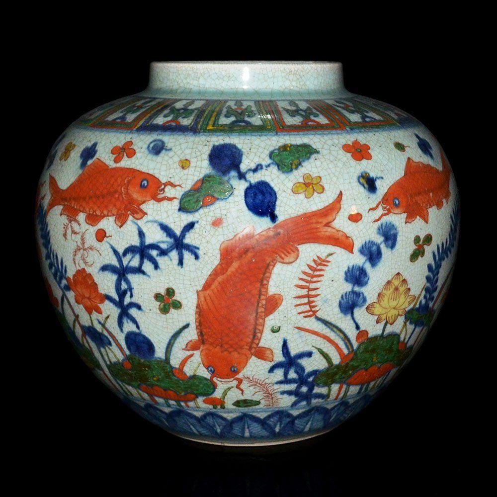Ming A Large Wucai Fish Jar Lot 150 Chinese Pottery Chinese Ceramics Antique Vase