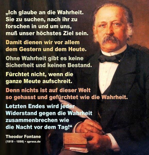 Theodor Fontane Zur Wahrheit Inspirierende Zitate Und Spruche Zitate Wahrheit Weisheiten Zitate