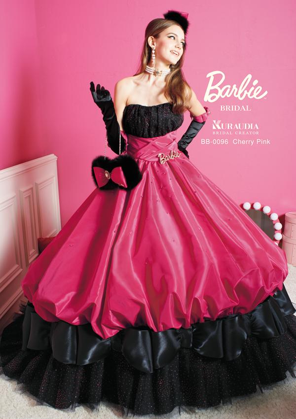 Pin de Marilyn Buys en Ballgowns | Pinterest | Vestido elegante ...