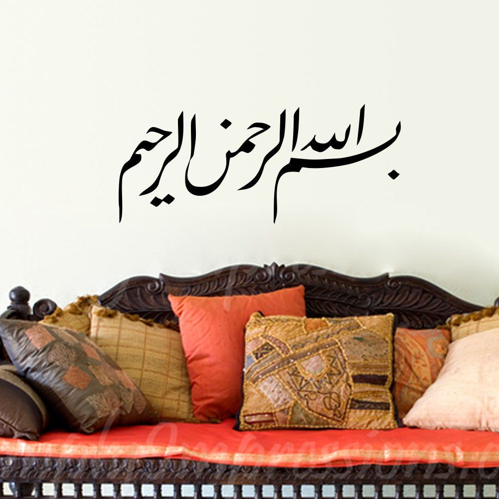 find more wall stickers information about huge arabic calligraphy