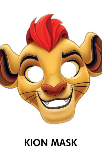 The Lion Guard Kion Mask Costumes In 2019 Lion King