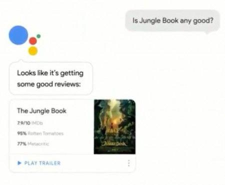 گوگل Assistant: دستیار محاورهای گوگل