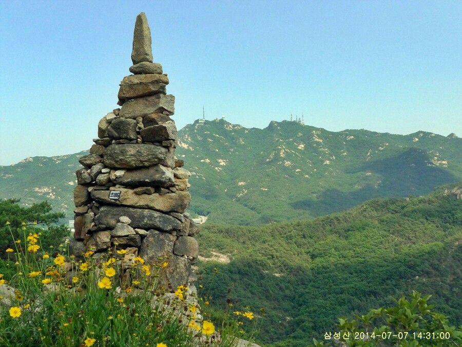 등산 : 삼성산  돌탑정원에서