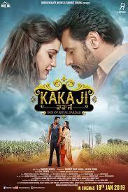New Hindi Punjabi Movies Free Download