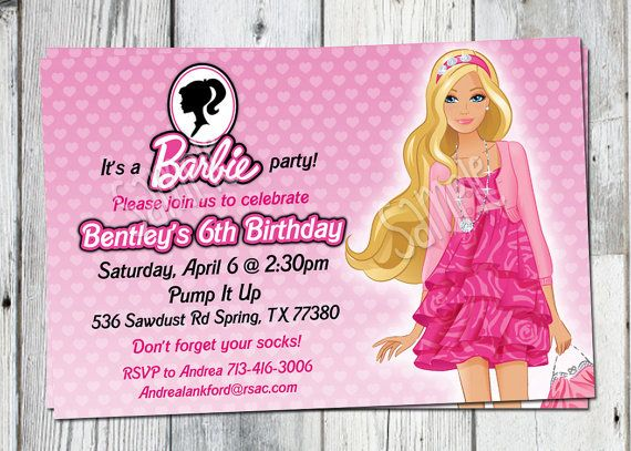 online birthday invitations printable