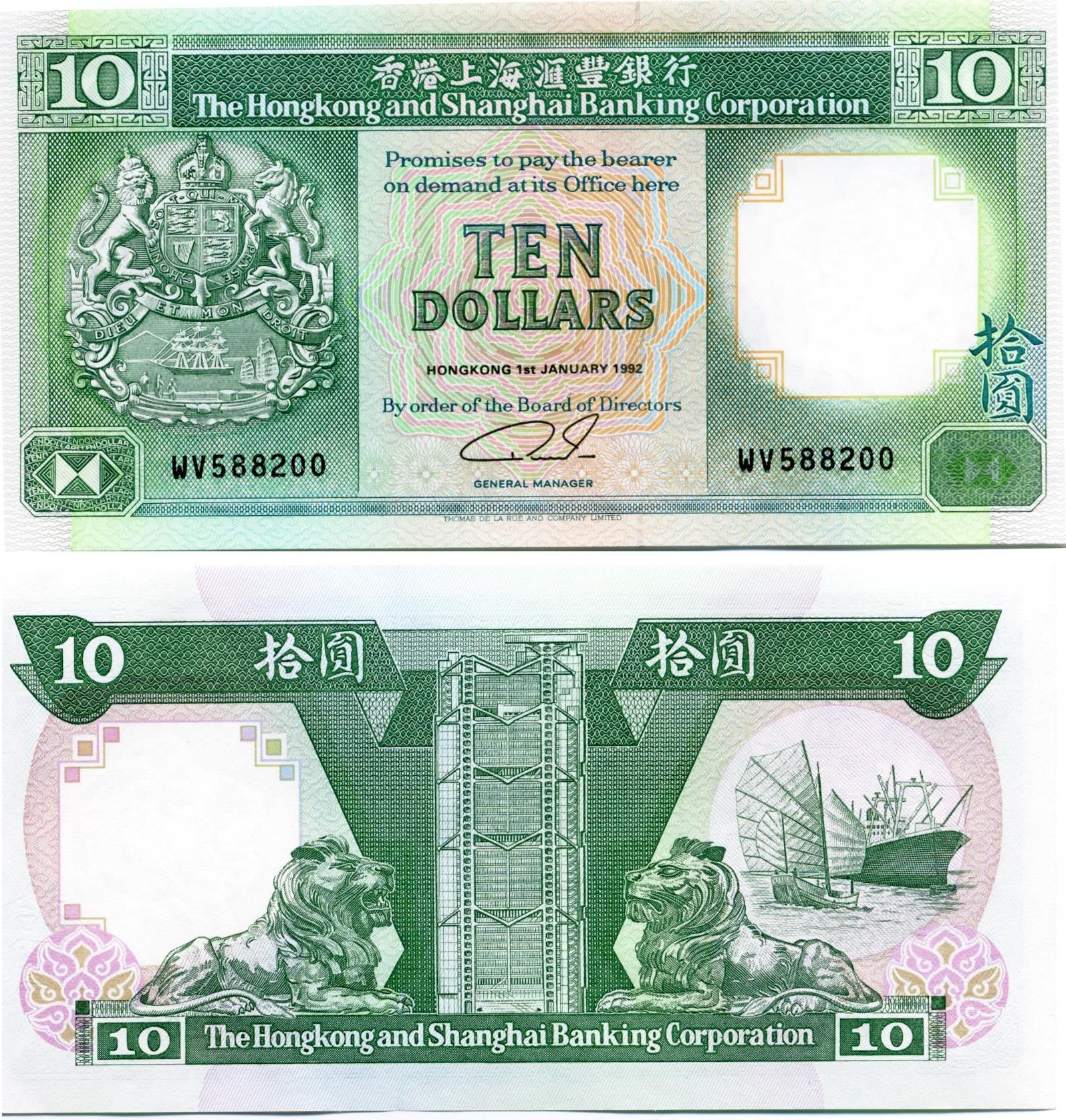Nice World Currency Notes Pictures | World Paper Money