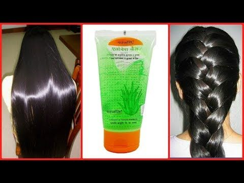 Patanjali Aloe Vera Gel For Hair Top 7 Ways To Use Aloevera Gel