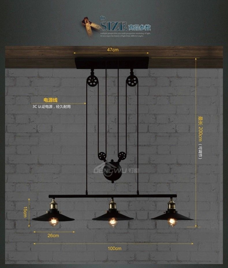 Rh2 loft vintage industrial retro iron pulley chandelier pendant rh2 loft vintage industrial retro iron pulley chandelier pendant lamp bar kitchen home decoration e27 edison aloadofball Image collections