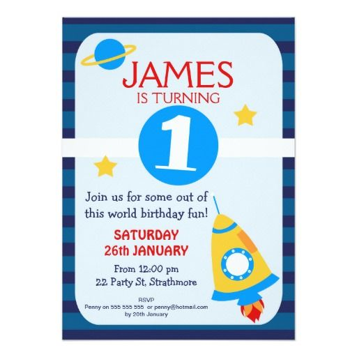 Outer Space 1st Birthday Party Invitation Outer space Party