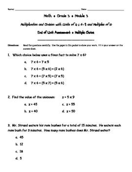 Third Grade Math Assessmenttest Prep Multiplication And Division