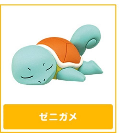 Tomy Pokemon XY&Z 2 GoodNight Friends Sleeping Pose Squirtle