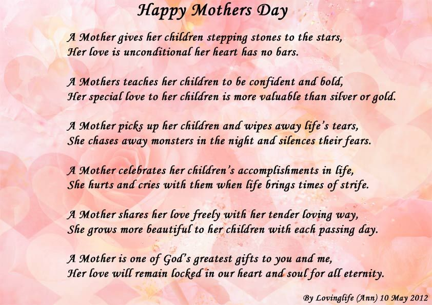 Happy Mothers Day 2015 poem  mothers day stuff  Happy mothers day poem Mothers day poems