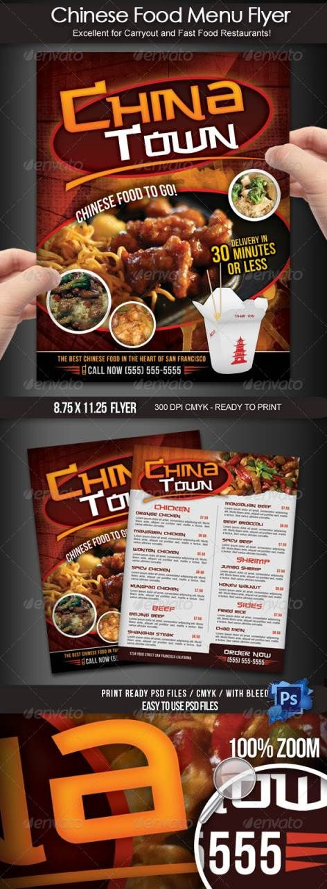 Chinese Food Menu Flyer  Advertising    Best Chinese