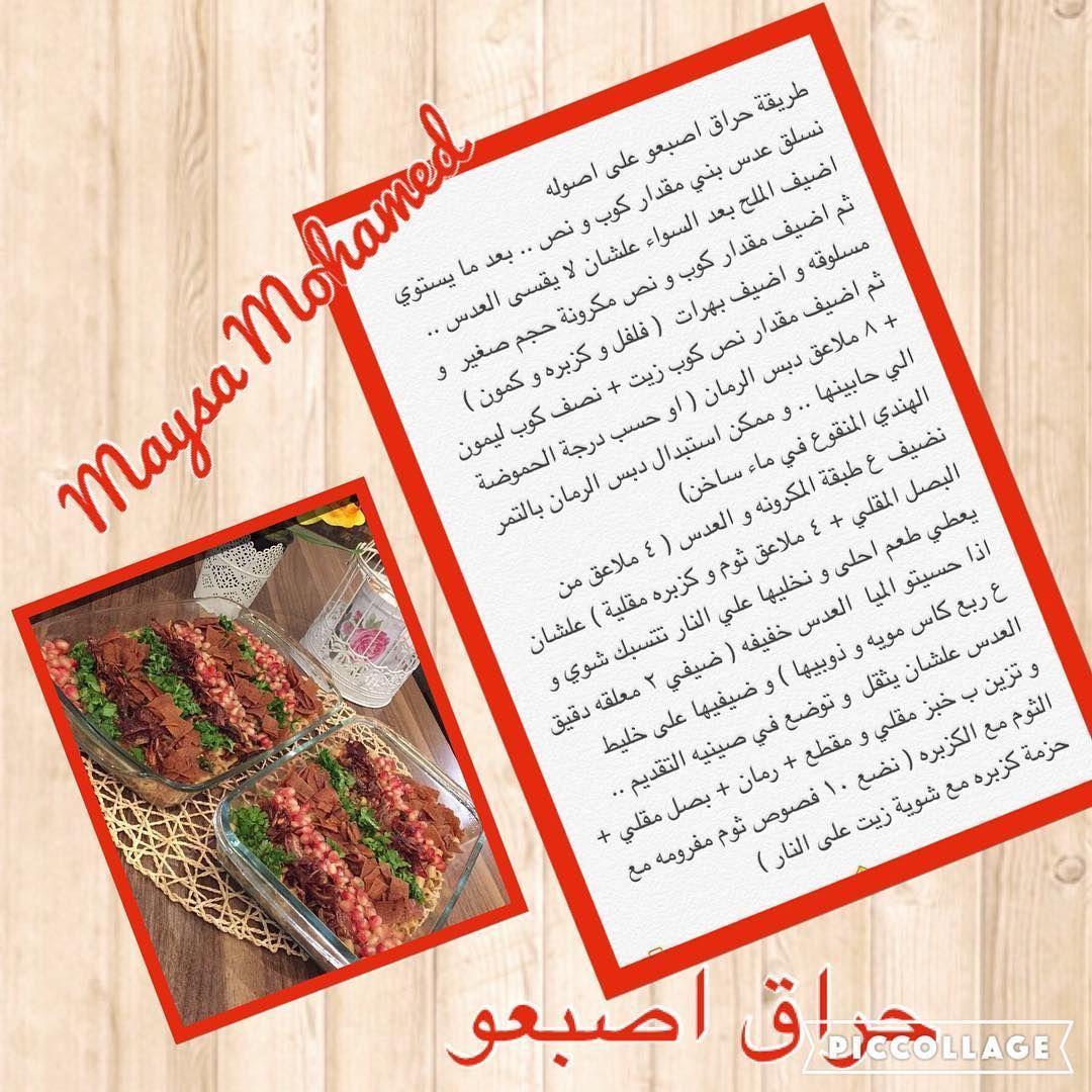 رز سليق طائفي بالدجاج Saleeg Rice With Chicken Food Chicken Meat