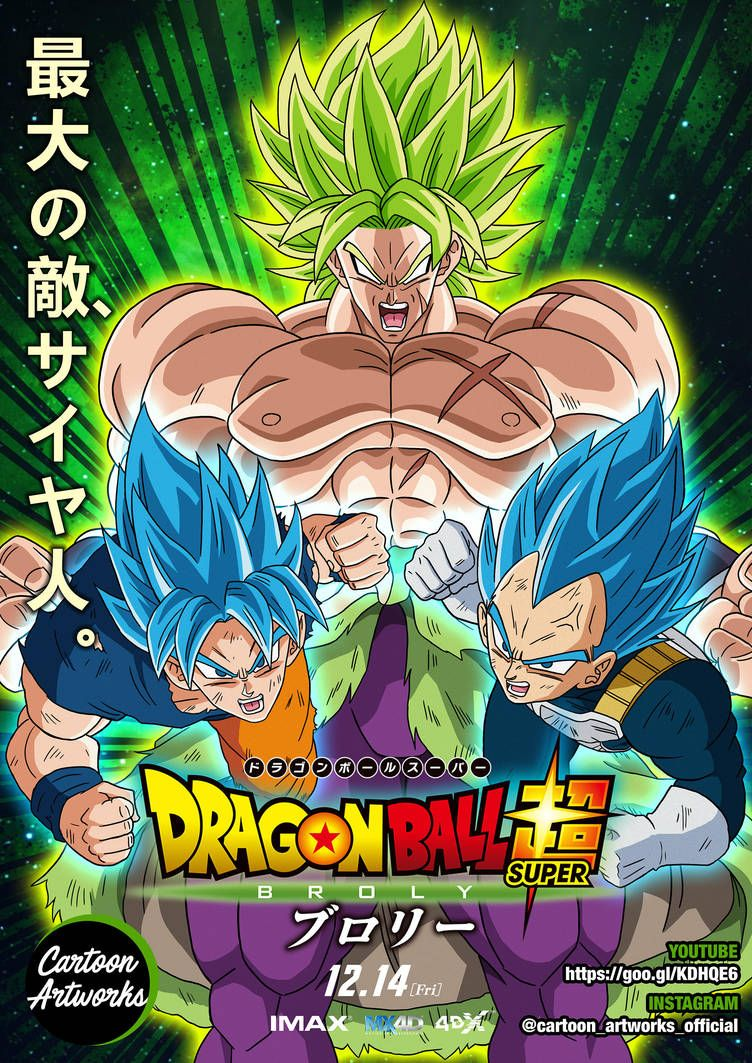 dragon ball super broly movie poster
