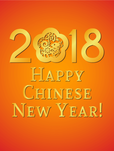2018 happy chinese new year card as you get ready to celebrate the chinese new year why not send a card to your loved ones in honor of the upcoming
