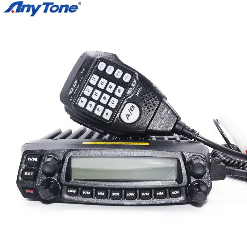 AnyTone AT-5888UV Dual Band Dual Display Transceiver 50W