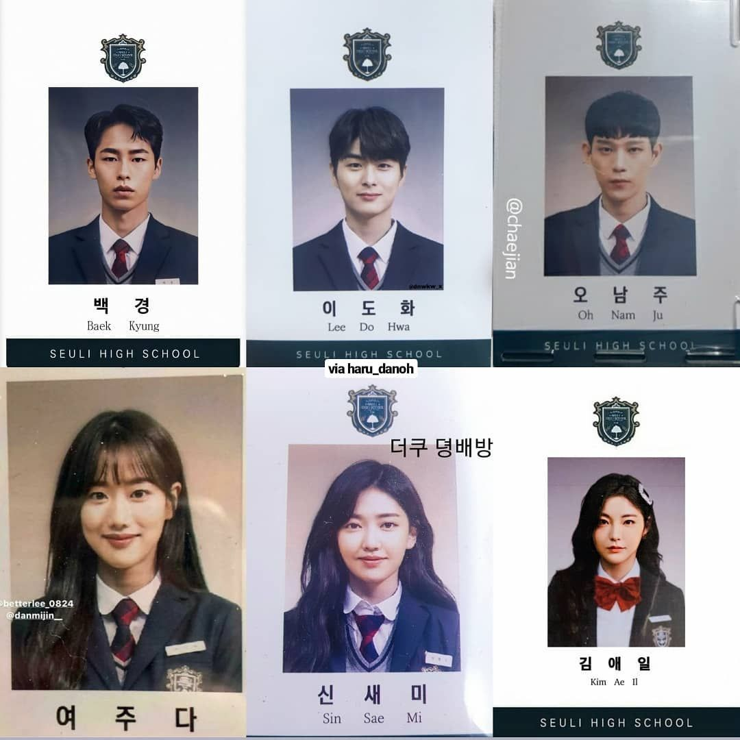 Extraordinary You Student Id Card It S Almost The End Gonna Miss All Of Them C Dnwkw X Dohwa Chaejian Namju Qucheon0720 Selebritas Aktor Pasangan