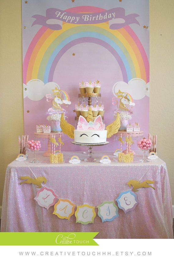 Unicorn Birthday Party, Unicorn Cake Topper, Unicorn