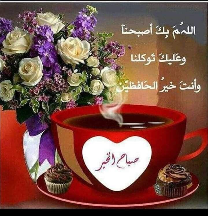 إشـراقــة الــســبــت السلام عليكم ورحمة الله وبركاته مع إبتسامة الطيور و إشراقة Chocolate Wrapping Positive Morning Quotes Greetings