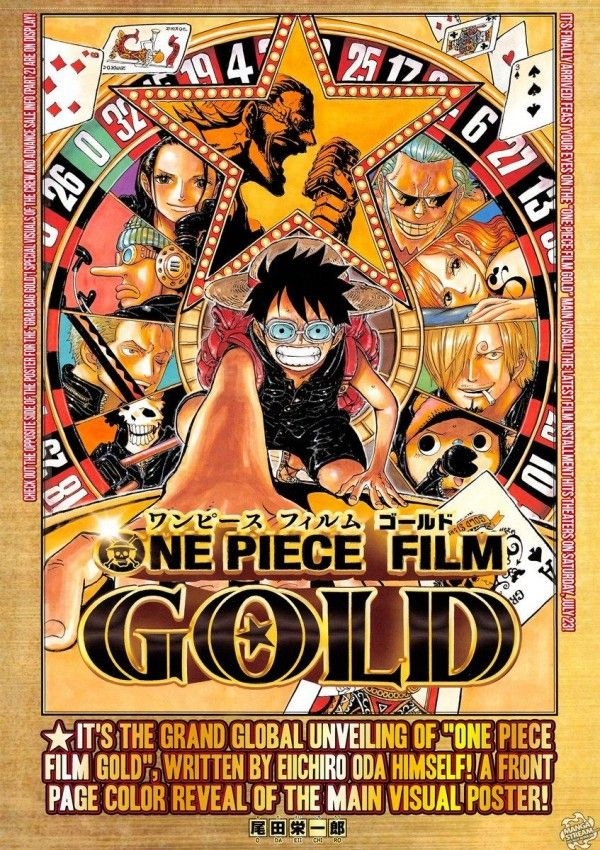 Affiche OnePiece Gold Anime one piece, One piece film